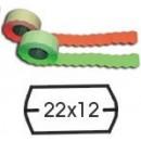 Этикет-лента 22*12 цветная